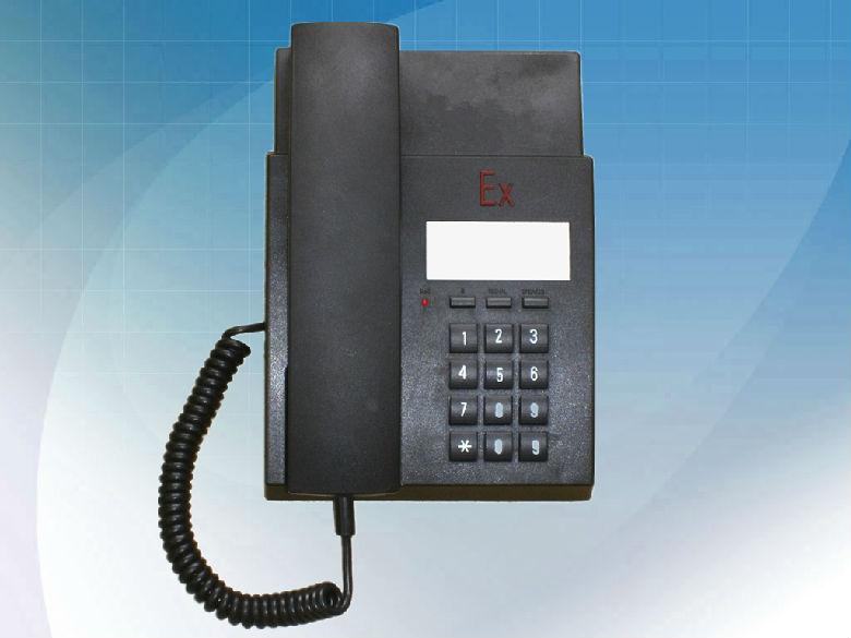 万博体育登录手机版电话机